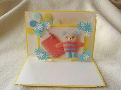 カード1.jpg