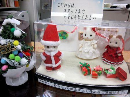 クリスマス展示